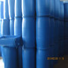 供应水性皮革涂饰剂