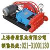 供应3DS(T)型电动往复泵