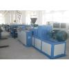 供应PVC塑料建筑模板生产设备
