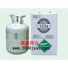 天津供应国产制冷剂r143a