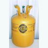 天津供应国产制冷剂r401a