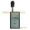 供应HS5633型数字声级计