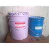 供应液体低粘度环氧树脂稀释剂,增韧剂