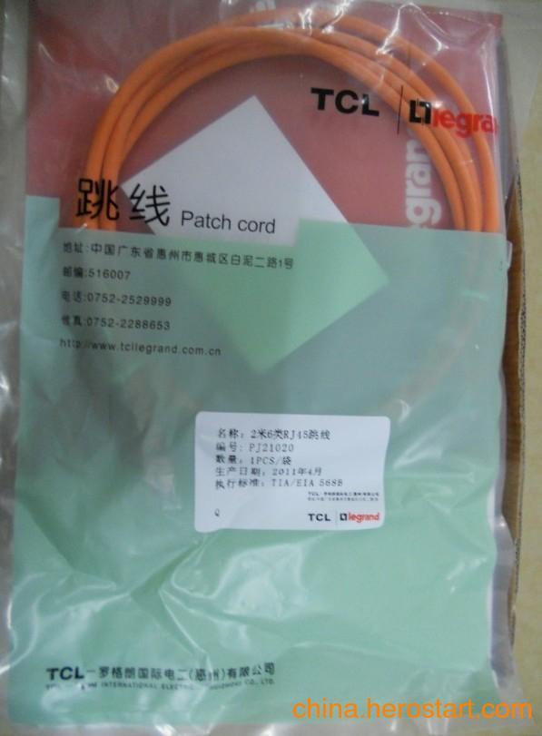 供应中国TCL光纤跳线{TCL官方网}