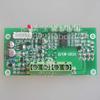 供应EPOW-GN10太阳能充电控制器
