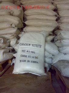 厂家供应硝酸钙  硝酸钙
