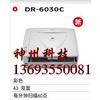供应佳能DR-6030C扫描仪