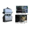 供应卧式沸腾干燥机(高效节能)