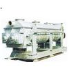 供应空心桨叶干燥机(高效节能)