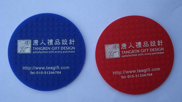 供应PVC杯垫/定做PVC塑胶杯垫