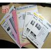 供应南通广告画册设计印刷找南通简易图文