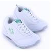 供应kaka魔力增高鞋/卡卡保健鞋隆重上市