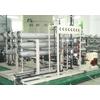 化工行业水处理