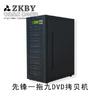 供应ZKBY189 一拖九DVD拷贝机