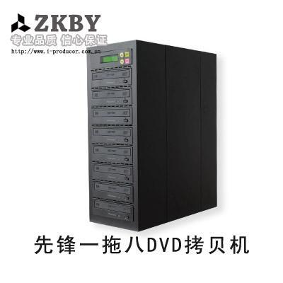 供应ZKBY188 一拖八DVD拷贝机