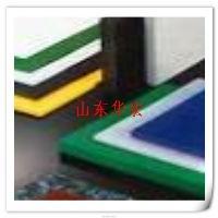 供应超高分子量聚乙烯板材护舷贴面板