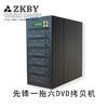 供应ZKBY186 一拖六DVD拷贝机