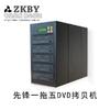 供应ZKBY185 一拖五DVD拷贝机