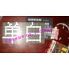 供应义乌LED显示屏/LED发光字/LED滚动灯箱——义乌速美光电