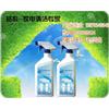 供应空调清洗除垢剂 空调清洗创业项目,空调水垢清洗