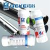 供应不锈钢清洁粉 不锈钢抛光清洁用品,不锈钢清洁剂