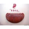供应泗滨砭石 东圣砭石 泗水砭石刮痧板 砭石半圆梳 包邮