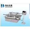 供应振动试验机/长沙模拟运输振动试验机/模拟运输振动试验机生产商