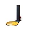 供应缠绕膜用缠绕机——金隆包装