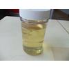 供应挥发性攻丝油