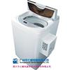 供应广州七曜投币洗衣机。