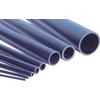 供应碳纤维拉挤成型管碳纤维拉挤成型管价格碳纤维拉挤成型管报价