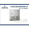 供应吉林小型机房空调代理