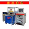 供应电子元器件三极管激光打标机