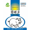 供应母猪用菌生物酶饲料添加剂提高生产性能微生态制剂猪复合菌