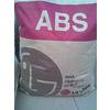供应苯乙烯共聚物ABS