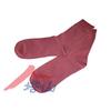 供应远红外袜子,远红外袜子,远红外袜子,远红外袜子