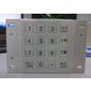 供应EPP加密键盘,不锈钢键盘