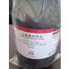 供应硫酸铜试剂
