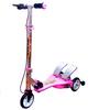 供应滑板车