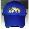 供应西安广告帽子西安太阳帽子西安帽子定做批发