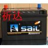 供应帕萨特领驭汽车蓄电池,上海大众汽车蓄电池
