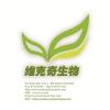 供应莲心碱高氯酸盐,【CAS号】 5088-90-4