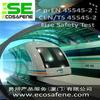 供应EN 45545-2 - 轨道车辆材料阻燃测试,防火测试