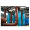 供应水膜脱硫除尘器