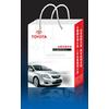 供应北京纸袋印刷,北京手提袋印刷厂,北京档案袋印刷,北京信封印刷