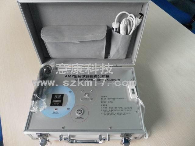 供应AMP生命波谱营养分析仪