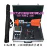 供应LS20B型旋桨式流速仪,旋浆式流速仪,经济型流速仪