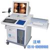 供应乳腺诊断仪