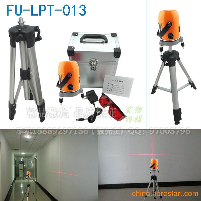 供应高精度2线水平仪 室内装修专用红外线激光水平仪 激光投线仪