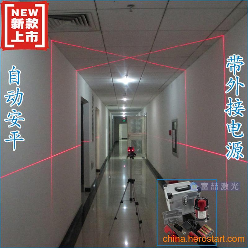 供应厂家促销 自动安平激光水平仪 激光投线仪 激光标线仪
